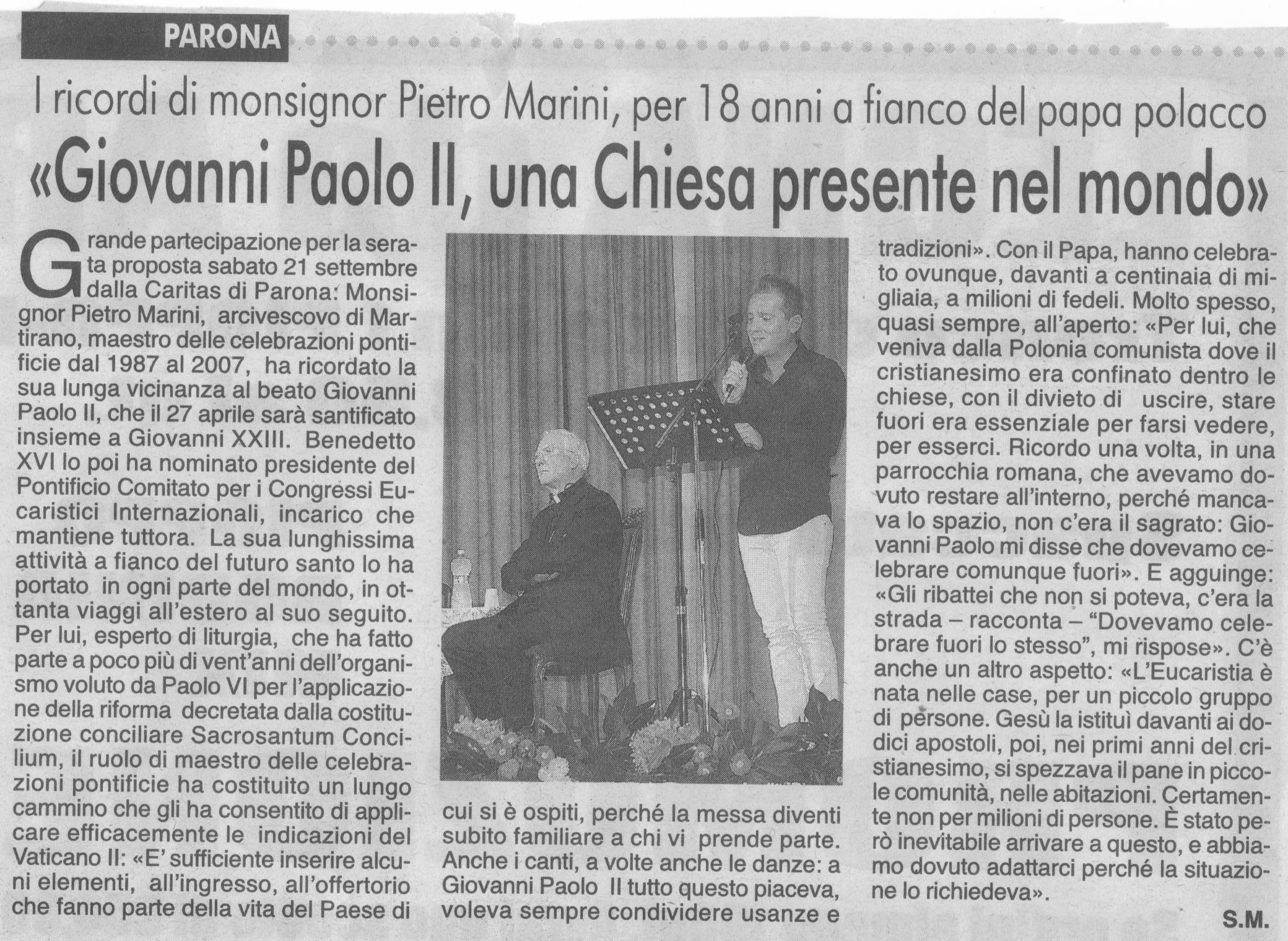 Marco Clerici canta per Mons. Marini (cerimoniere di Giovanni Paolo II)